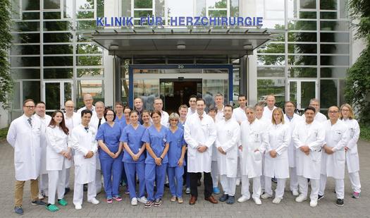 Vincentius-Klinik Karlsruhe ( университетская клиника)