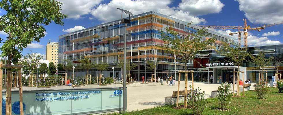 Heidelberg Universitätsкlinikum ( университетская клиника)